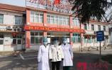 好消息!济南市传染病医院第六批1例新冠肺炎患者康复出院