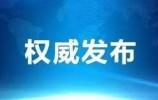 """重磅消息:高含金量!济南出台17条政策,为中小微企业""""雪中送炭""""!"""