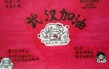 """鋼城區友誼路小學""""紅領巾""""繪出防疫手抄報"""