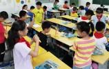 歸來時,你已成長——濟南市教育局致全市中小學生的一封信