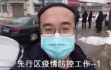 巷战Vlog② | 记者深入先行区,探访复工企业防疫情况