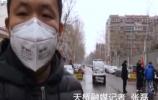 巷战Vlog ③| 记者探访老旧开放式社区疫情防控情况