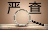 山东曝光第十批价格违法案件 昌乐一卫生站涉嫌哄抬物价被罚没近10万元