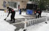 出动一线清雪人员1.6万余人 1620余车次 保障泉城雪后道路安全通畅