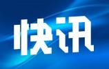 济南市传染病医院第七批1名新冠肺炎患者康复出院