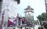 悬疑大戏《浴血重生》每晚21:35济南都市频道正在播出!