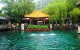 济南市公园通游年票今日恢复办理,有效期延长至2020-02-29