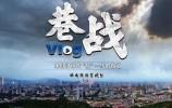 巷战vlog 25  记者探访舜泰广场复工情况 入门扫码测体温 错时上下班