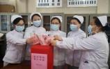 山东能源新矿莱芜中心医院援鄂捐款142500元