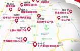 最新發布:山東新增確診病例9例,累計307例,濟南無新增