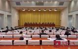濟南全市組織部長會議召開