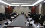 鋼城區委經濟運行應急保障指揮部召開會議