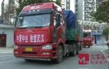 济南300吨蔬菜运抵武汉 当地媒体:解了医院燃眉之急