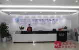全国首个!济南发布《政务大发红黑服务 大厅重大呼吸道传染病疫情防控与应急处置规范》