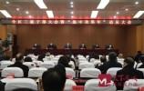 """济南市济阳区召开三级干部大会 统筹安排战""""疫""""和发展"""
