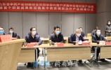 省中藥創新創業共同體簽約落戶中日高科技產業園 鄭德雁出席并講話