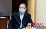 济南市疫情防控工作视频调度会议召开 孙述涛出席并讲话