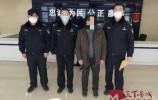 济南警方:疫情时期,这些任性行为依法严厉打击!