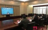 濟南召開新形勢下招商引資工作專題視頻會