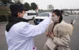 她如何突破武汉封城返京?经中央政法委批准,联合调查组赴大发红黑湖北