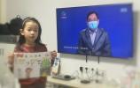 """【戰""""疫""""】經十一路小學全體學生認真觀看疫情防控特別節目"""