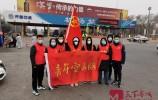 共青团济南市委 60名机关党员干部奔赴抗疫第一线