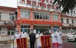 济南市传染病医院第十批一例新冠肺炎患者康复出院