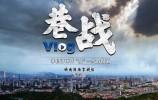 巷战vlog | 记者探访济南西站交通枢纽 外地回济先隔离14天