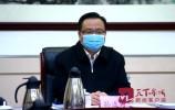 济南市金融支持中小微企业发展政银企对接会议召开 孙述涛出席