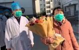 山东治愈病例增至9例!济宁2例新型冠状病毒感染的肺炎患者痊愈出院