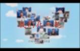 原创歌曲首发!济南生活频道主播和热心观众《我们在一起》上线,为中国加油!