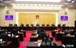 剛剛,濟南公布最新一批人事任免