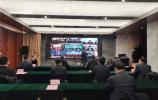 """先行区2020年重点项目网络集中签约 """"中国紧凑型杂交玉米之父""""李登海将在先行区打造现代农业新样板"""