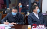 孙述涛:做好疫情防控的同时推动各类企业迅速复工复产