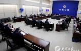 中國(山東)自由貿易試驗區、中國-上合組織地方經貿合作示范區建設工作專題會議召開