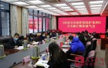 """""""河长制""""正式入法!济南3月1日起实施《济南市河道管理保护条例》"""