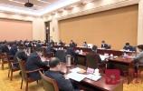 市委常委會召開會議 傳達學習中央政治局常委會會議精神