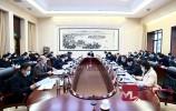 视频   孙述涛主持召开市委经济运行应急保障指挥部第二次会议