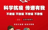 """@泉城青年:学习雷锋行动起来!团市委3·5纪念日推出""""五个一"""""""