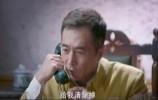谍战大戏《忠诚卫士》每晚21:35济南都市频道正在播出!