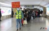 """""""济南号""""务工人员返岗复工专列抵达济南站 搭载476名外地返济务工人员"""
