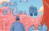 战地归来:济南125名驰援湖北医务人员千里守望大别山