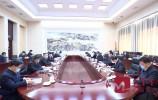 孙述涛:要拿出啃硬骨头的决心深化法治领域改革 加强法治政府建设