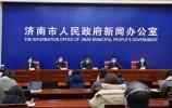 济南举办视频签约活动20余场 签约总投资额2900亿元