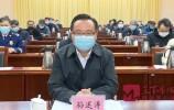 视频 | 孙述涛在济南分会场出席全国、全省森林草原防灭火电视会议