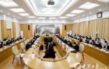 省委常委會召開會議 認真學習習近平總書記在中共中央政治局常委會會議上的重要講話精神