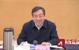 济南市委常委会召开会议 学习贯彻刘家义同志讲话精神 研究安排近期工作