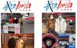 """不忘初心,不負韶華——奮戰在""""防疫""""一線的市中區價格認證中心"""