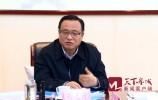 视频 | 孙述涛:借鉴成功经验 科学规划 合理布局 为项目加快推进提供有力保障
