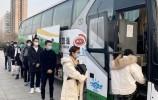 3月11日起,山东省全面恢复省内道路客运市际班线和农村客运